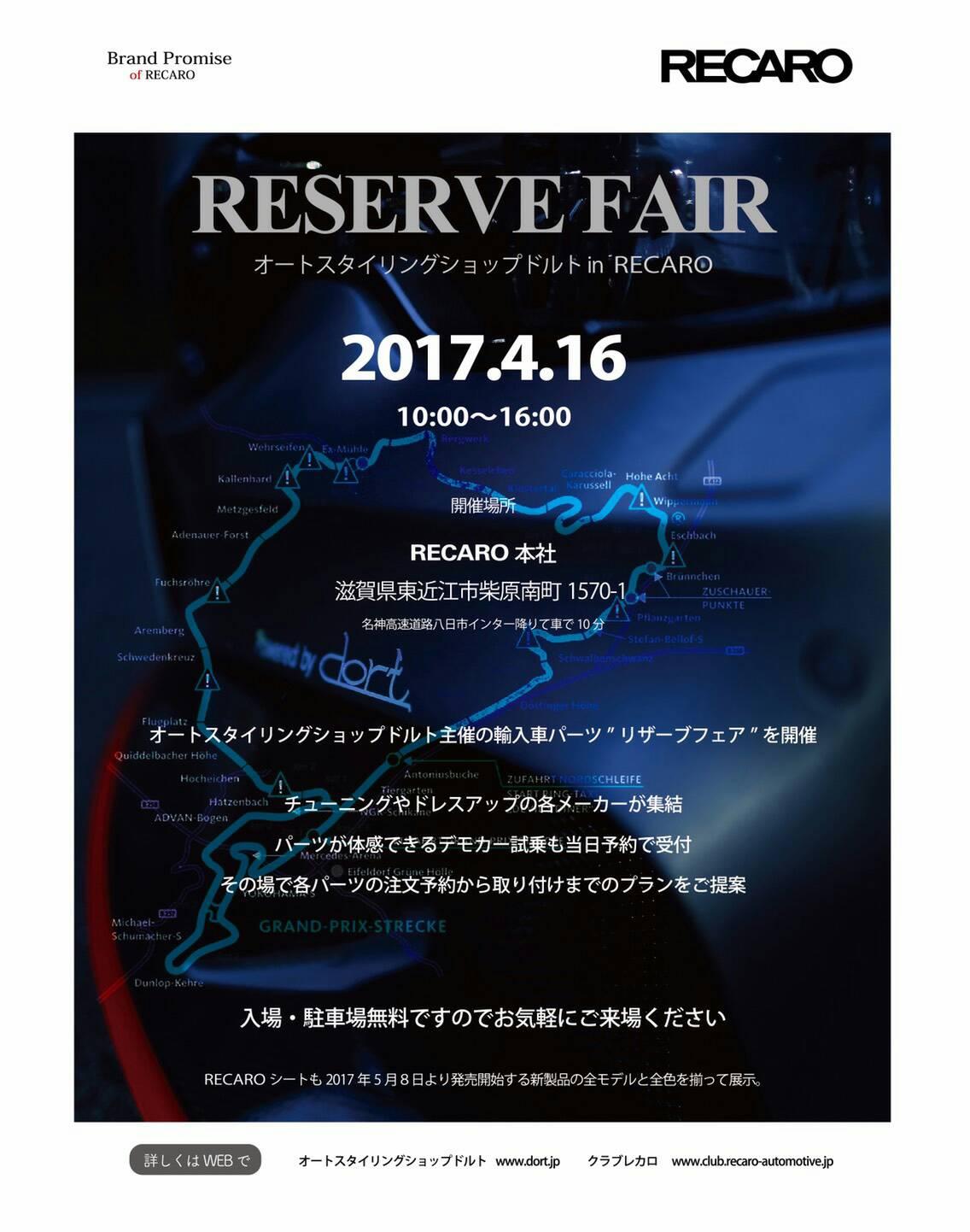 RESERVE FAIR