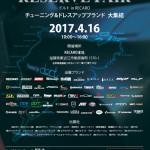 20170328-thumb-500x634